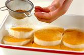 長芋のカレー風味バターソテーの下準備1