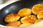 長芋のカレー風味バターソテーの作り方1