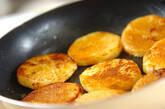 長芋のカレー風味バターソテーの作り方3