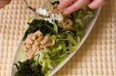 納豆サラダの作り方3