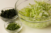 納豆サラダの作り方2
