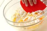 オレンジブレッドの作り方7
