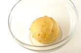 オレンジブレッドの作り方10