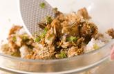 サワラの照焼き混ぜご飯の作り方3