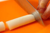 作り置きネギのマリネの下準備1