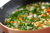 ホウレン草と大豆のカレーの作り方1