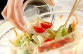 ゆでキャベツとホタテ缶のマヨネーズサラダの作り方2