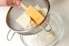 豆腐のチーズケーキの作り方3