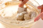 アーモンドクッキーの作り方2