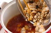 アサリ玄米丼の作り方5