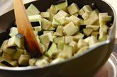 モロッコ風ナスのディップの作り方1
