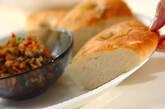 モロッコ風ナスのディップの作り方8