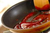 ひき肉のオムレツの作り方5
