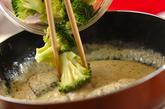 サワラとブロッコリーのクリーム煮の作り方2