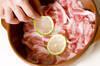 風邪知らず鍋の作り方の手順2