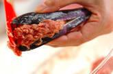 ゴママヨソースがけナスのはさみ揚げの作り方8