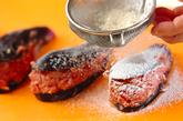ゴママヨソースがけナスのはさみ揚げの作り方3