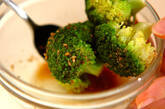 ブロッコリーのお浸しの作り方2