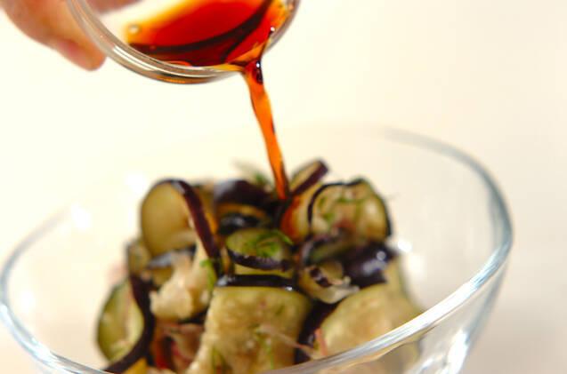 箸休めに!さっぱりナスとミョウガの塩もみの作り方の手順4