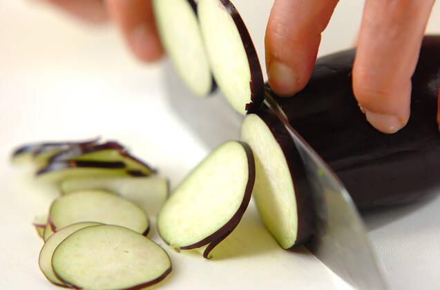 箸休めに!さっぱりナスとミョウガの塩もみの作り方の手順1