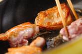 チキンのトマト煮の作り方7