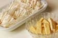 玉ネギの白みそ汁の下準備2