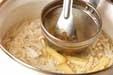 玉ネギの白みそ汁の作り方2