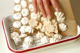 サクサク卵白クッキーの作り方4
