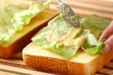 和風卵とじサンドイッチの作り方4