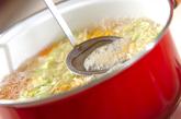 ベジタブルスープの作り方1