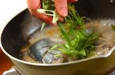 定番サバのみそ煮の作り方3
