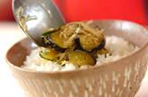香味野菜のオリーブ油和えの作り方8