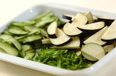 香味野菜のオリーブ油和えの作り方4