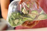 香味野菜のオリーブ油和えの作り方6