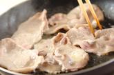 豚肉のみそ照り焼き丼の作り方1