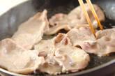 豚肉のみそ照り焼き丼の作り方4