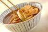 カリカリおあげのカレーうどんの作り方の手順4