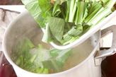 小松菜のシンプルパスタの作り方1