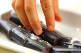 サンマの甘酢玉ネギのせの作り方2