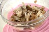 レンジキノコのポン酢マヨ和えの作り方2