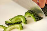 シラスとゴーヤの簡単炒めの作り方1