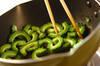 シラスとゴーヤの簡単炒めの作り方の手順2