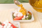 長芋のコロコロサラダの作り方3