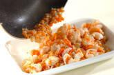 大和芋のフライパン焼きの作り方5