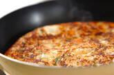 大和芋のフライパン焼きの作り方7