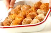 きな粉ドーナツの作り方4