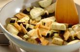 ナスと揚げのみそ炒めの作り方1