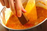 野菜と豆のカレーの作り方9
