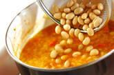 野菜と豆のカレーの作り方8