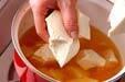 くずし豆腐汁の作り方3